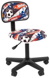 Детский стул Chairman 101 Football, многоцветный, 380 мм x 930 мм