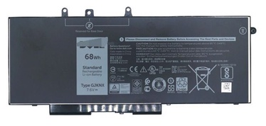 Аккумулятор для ноутбука Dell, 8.9 Ач, Li-Ion