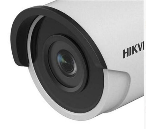 Hikvision DS-2CD2085FWD-I2.8MM