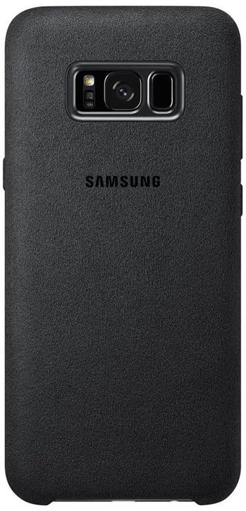 Samsung Alcantara Cover For Samsung Galaxy S8 Plus Silver/Grey