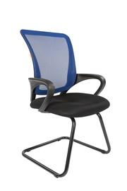 Chairman 969 V Chair TW-05 Blue