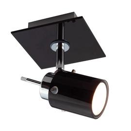 Kryptinis šviestuvas Futura GU10169B-1R, 50W, GU10