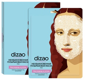 Dizao Natural Unusual Bubble Mask For The Face 25g Oxygen & Coal