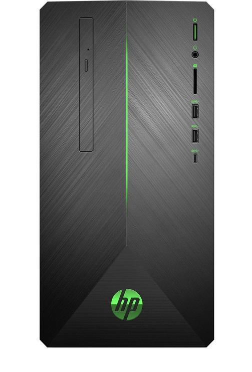 HP Pavilion Desktop 690-0031ng