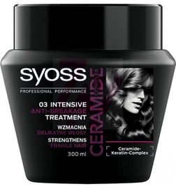 Syoss Ceramide Complex Hair Mask 300ml