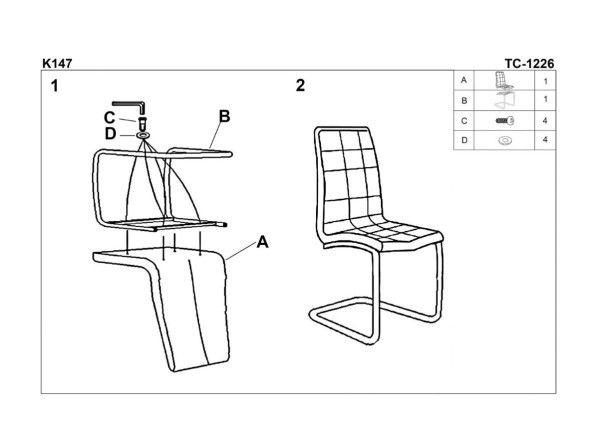 Стул для столовой Halmar K - 147 Grey