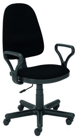 Halmar Bravo Office Chair Black