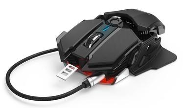 Hama uRage XGM 4400-MC2 Gaming Mouse