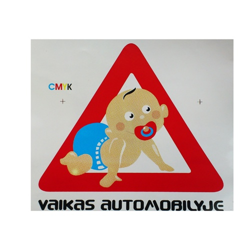 Child On Board Sign Sticker 185x185mm Multicolored