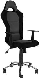 Офисный стул Signal Meble Q-039 Black