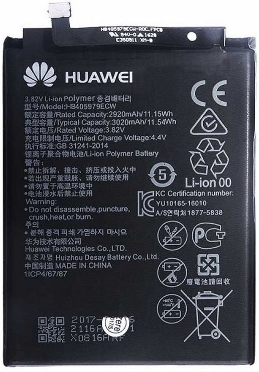 Huawei Original Battery For Huawei Y5 2017/Nova/Nova Lite 2017/P9 Lite 2017/P8 Lite 2017 3020mAh OEM