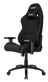 AKRacing Gaming Chair Black