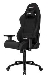 Žaidimų kėdė AKRacing Gaming Chair Black
