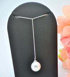 Vincento Pendant with Swarovski Elements Pearl VP-3015