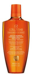 Šampūnas Collistar After Sun Shower-Shampoo, 400 ml