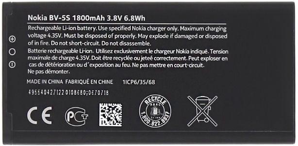 Nokia Original Battery For Nokia X2 Dual SIM 1800mAh