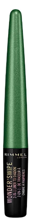 Kolorcoat\u2122 Speed Opener Glitter Gold Marble