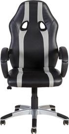 Home4you Work Chair Rally Star Black/Gray 40831