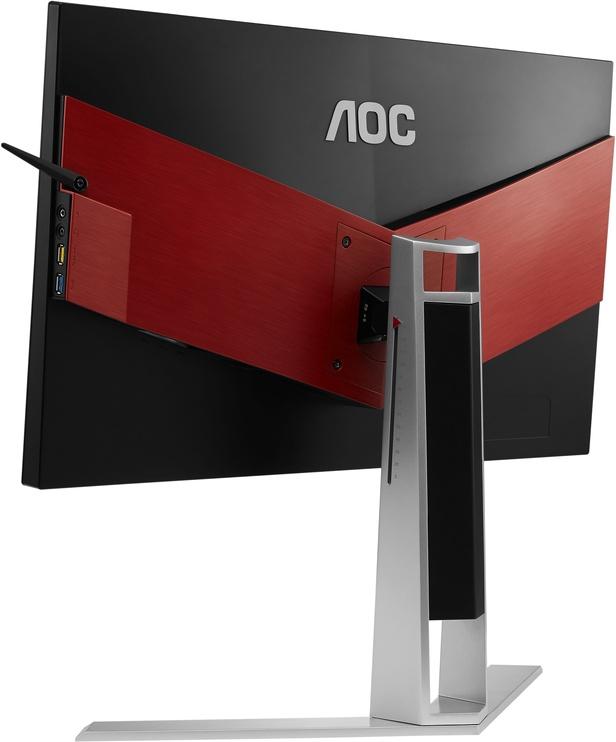 Monitorius AOC AGON AG251FZ