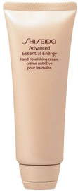 Roku krēms Shiseido Advanced Essential Energy Nourishing, 100 ml