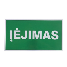 Entrance Area Sign Sticker 240x135mm Green/White