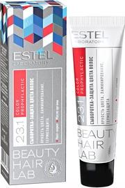 Estel Serum Hair Color Protection 30ml