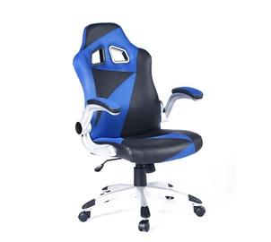 KRĒSLS AGAR BLUE 66X67X105-113CM