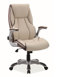 Signal Meble Q-389 Office Chair Cream/Brown