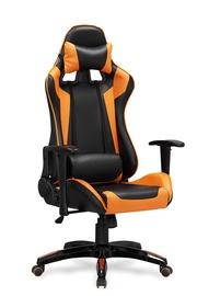 Halmar Defender Office Chair Black/Orange
