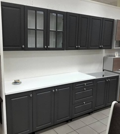 MN Kitchen Unit Rodzinka 2.6m