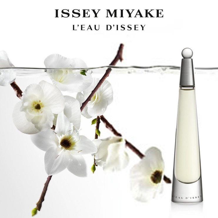 Туалетная вода Issey Miyake L´Eau D´Issey 50ml EDT