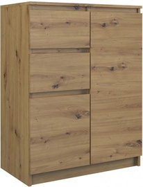 Komoda Top E Shop 2 Doors 2 Drawers Artisan