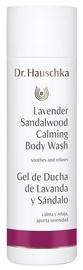 Dr. Hauschka Lavender Sandalwood Calming Body Wash 200ml