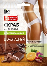 Fito Kosmetik Body Scrub 100g Chocolate