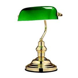 LAMPA GALDA GLOBO ANTIQUE 60W E27 ZAĻA