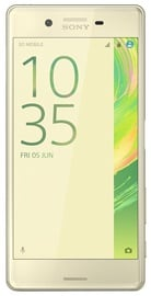 Sony Xperia X Performance 64GB Dual Lime Gold