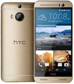 Global Technology Extreeme Shock Screen Protector For HTC One M9 Plus