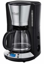 Russell Hobbs CoffeeMaker Victory Silver 24030-56