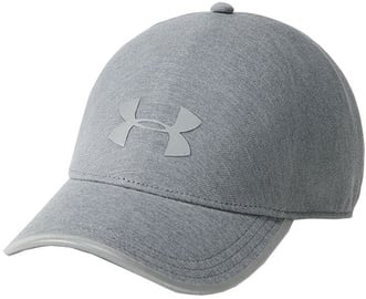 Under Armour Cap Men's Flash 1 Panel 1305014-040 Grey L/XL