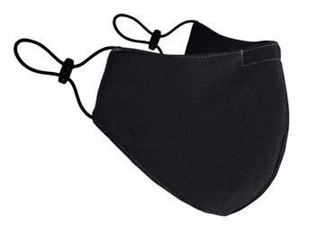 Blindsave 4-layer Washable Face Mask /w Adjustable Straps Black