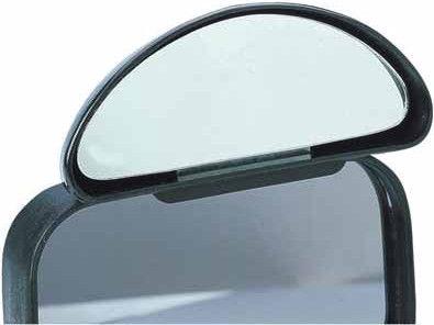 Зеркало заднего вида Bottari Auxiliary Spot Mirror, 65x150 мм