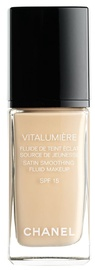 Chanel Vitalumiere Fluid Makeup 30ml 25