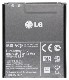LG BL-53QH Original Battery 2150mAh