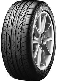 Vasaras riepa Dunlop SP Sport Maxx, 255/45 R19 100 V E C 71