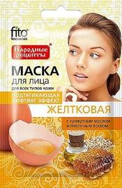 Fito Kosmetik Face Mask 25ml Lifting Effect