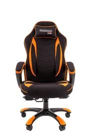 Žaidimų kėdė Chairman Game 28 Orange
