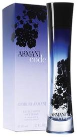 Giorgio Armani Code 75ml EDP
