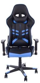 Игровое кресло Happygame 9206
