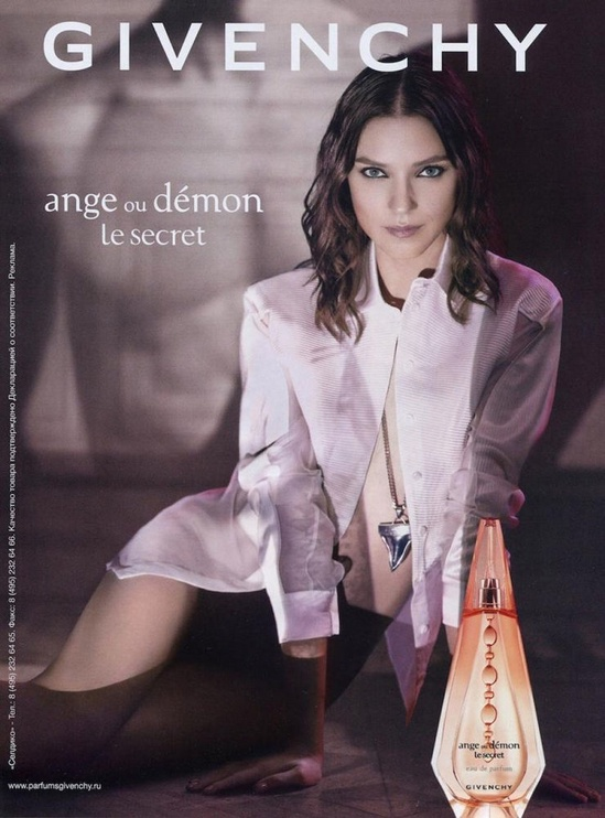 Givenchy Ange ou Demon Le Secret 2014 30ml EDP