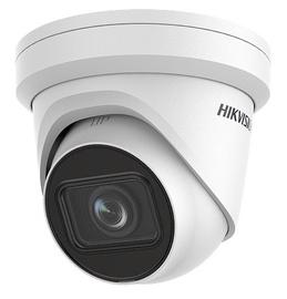 Купольная камера Hikvision DS-2CD2H23G2-IZS (2.8-12mm)